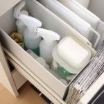 洗面台下の収納アイデア